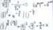Potenzgleichungen mit rationalen Exponenten