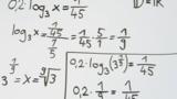 Logarithmusgleichungen lösen – Übung (1)