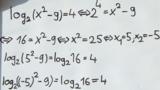 Logarithmusgleichungen lösen – Übung (4)