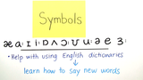 English pronunciation: Sounds and symbols - Vowels