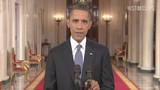 Obama läutet Ende des Afghanistan-Einsatzes ein